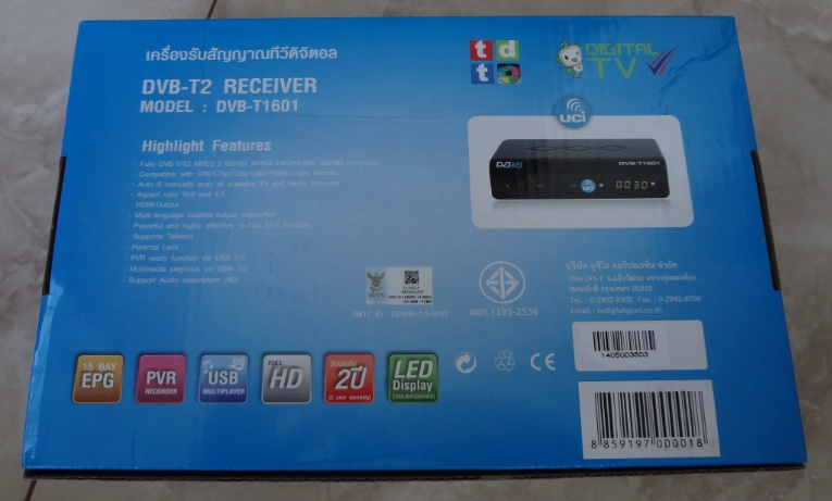 UCI-DVB-T1601-package-back