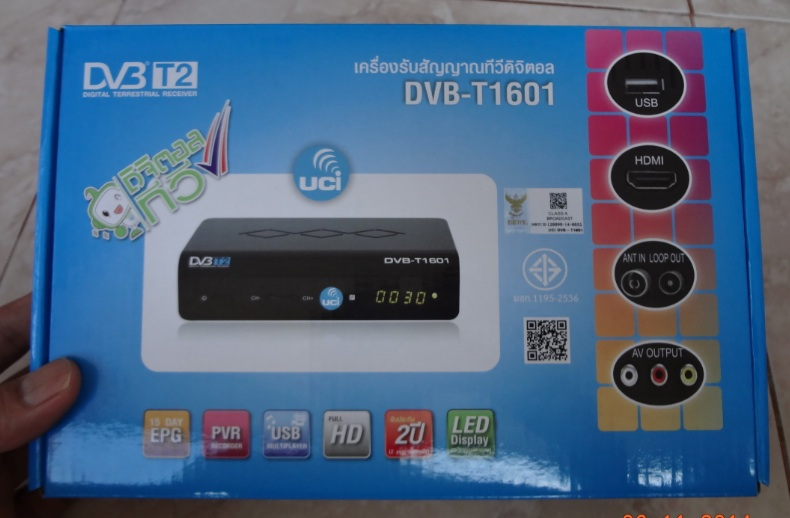 UCI-DVB-T1601-package-front
