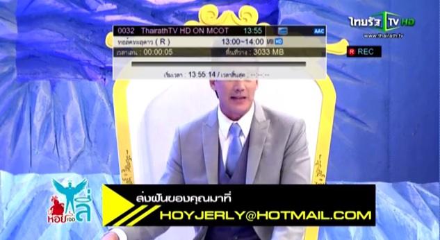 UCI-DVB-T1601-view2