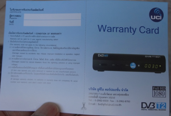 UCI-DVB-T1601-warranty-card