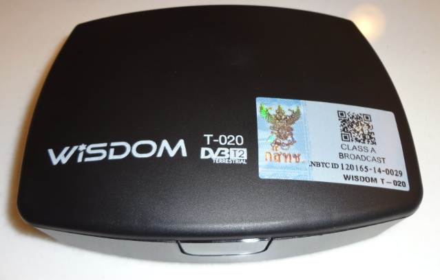 Wisdom-t-020-box