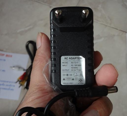 Sonar-DTB-H03-adaptor