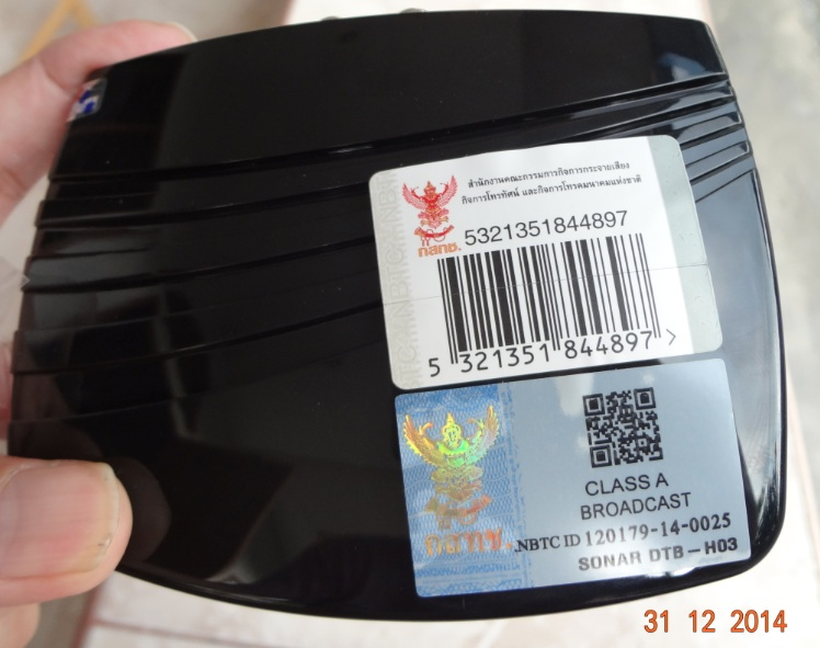 Sonar-DTB-H03-box-sticker