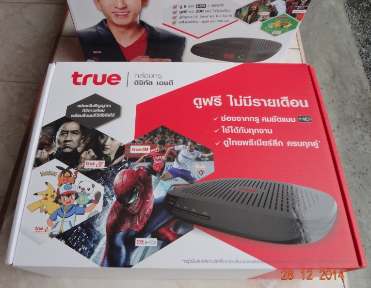 True-digital-hd-package-front-2