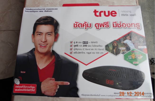 True-digital-hd-package-front