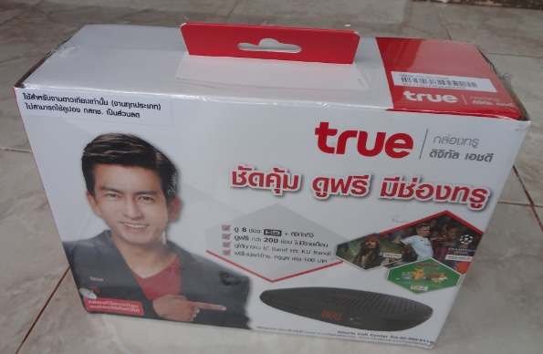 True-digital-hd-package