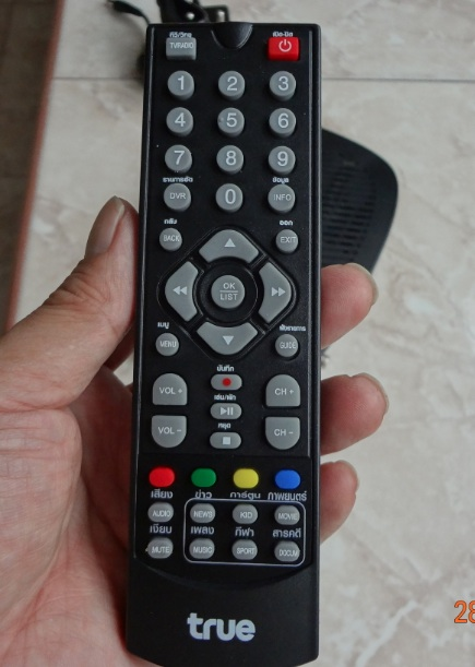 True-digital-hd-remote