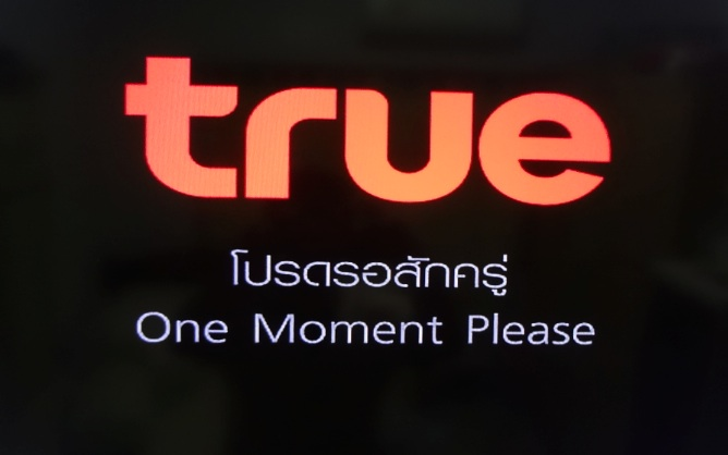 True-digital-hd-turn-on