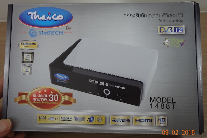 thaico-1488t-package-front