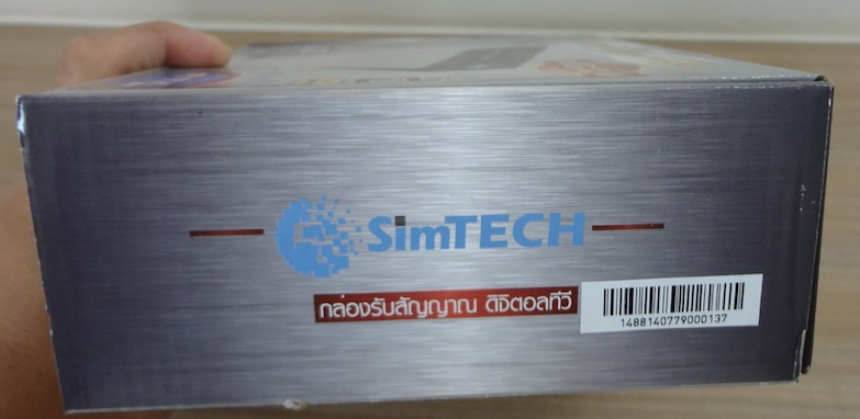 thaico-1488t-package-side