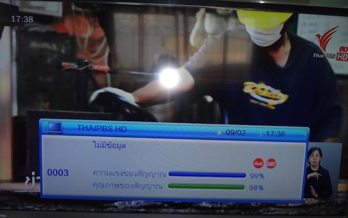 thaico-1488t-view