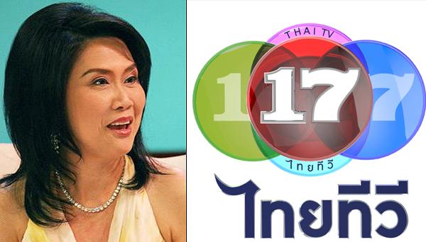 ThaiTV-logo