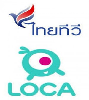 thai-tv-loca