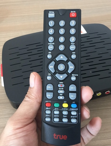 true-digital-hd-2-hybrid-remote