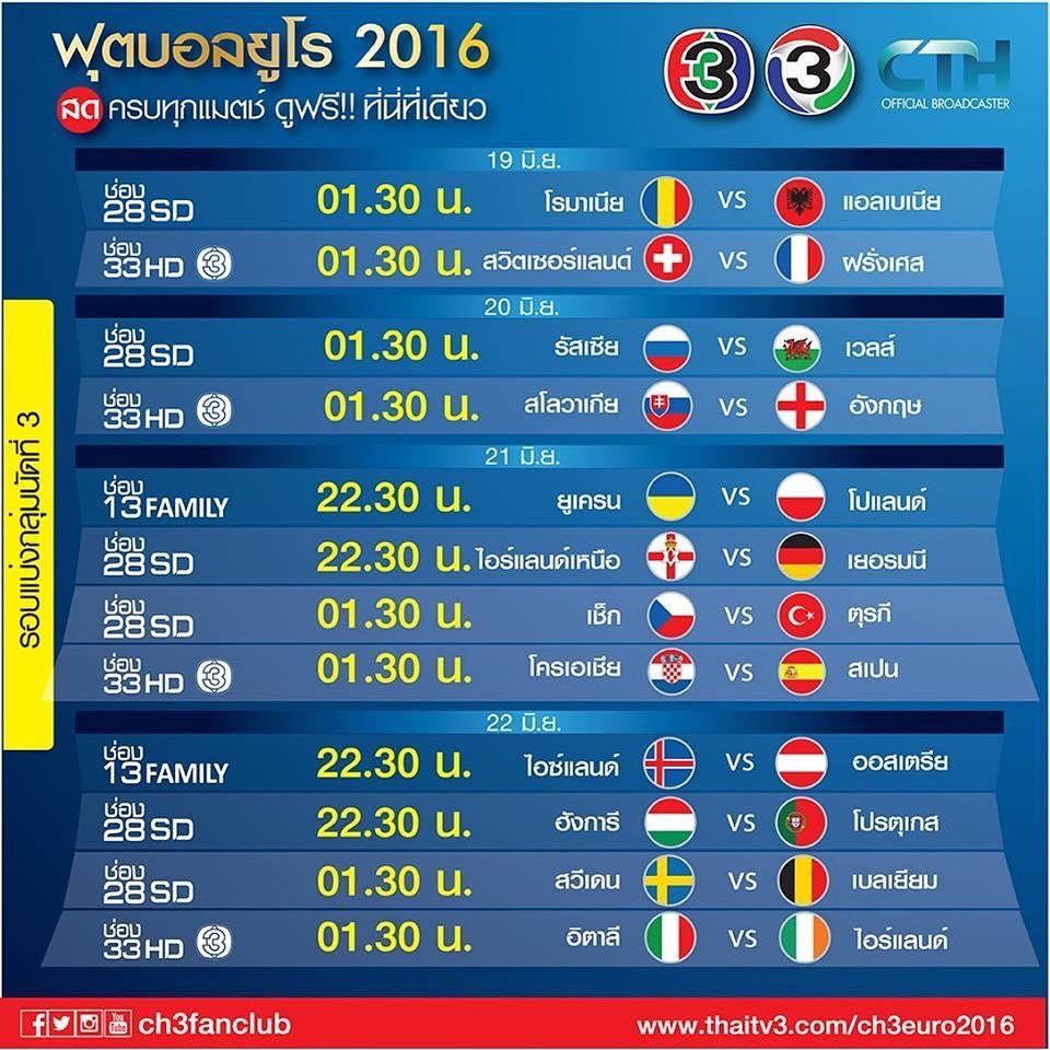 Euro-2016-live3